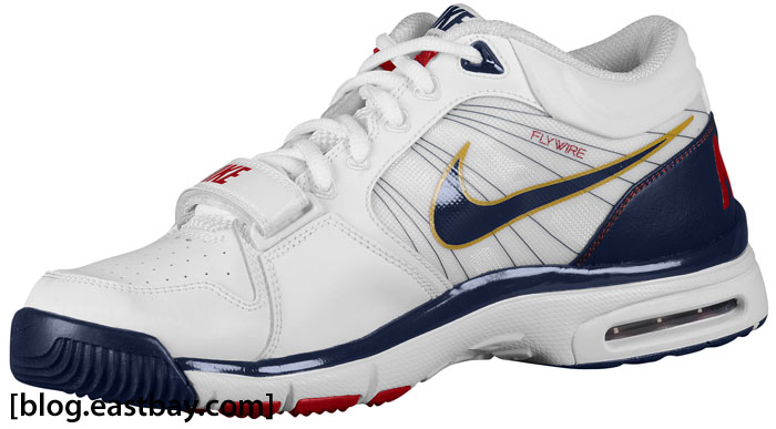 Nike Trainer 1.2 LeBron James