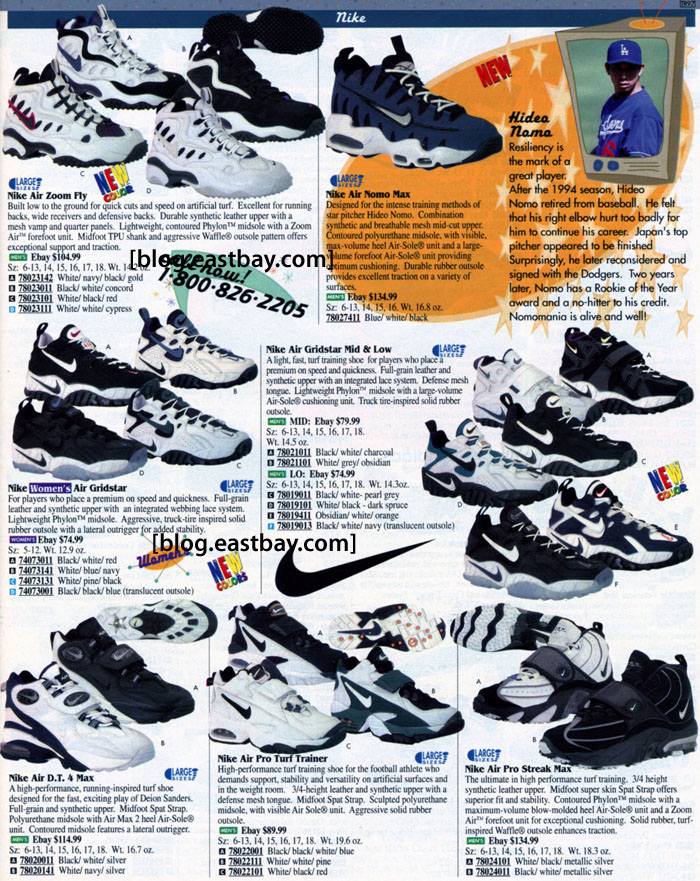 the best attitude 40d96 9daf9 nike air max motion eastbay