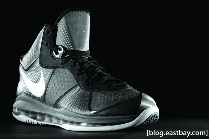 Nike Air Max LeBron VIII V2 Cool Grey