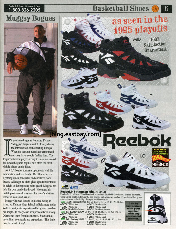 "Reebok Basketball 1995 - Tyrone ""Muggsy"" Bogues"