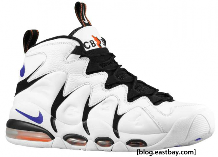 Nike Air Max CB 34 White/Varsity Purple/Orange Blaze