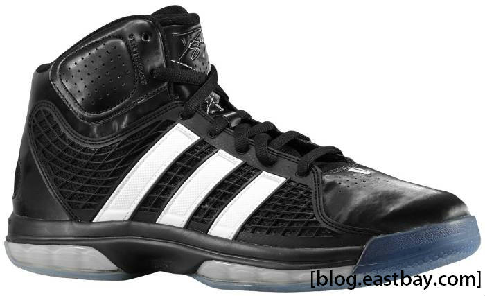 adidas adiPower Howard Black White Light Grey G20281