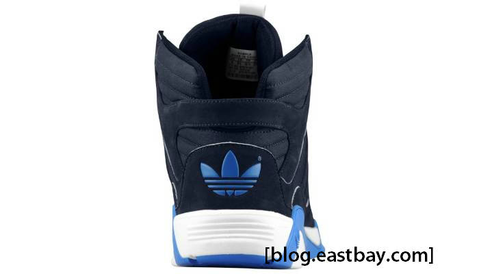 adidas Originals LQC Basketball New Navy White G47240 Heel