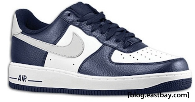 Nike Air Force 1 Low 07 - Obsidian