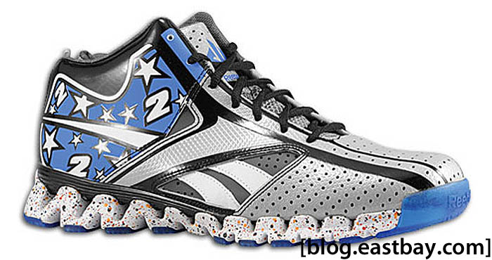 Reebok Zig Encore John Wall All-Star Game (1)