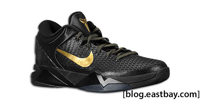 Nike Kobe VII Elite Away Black Gold 511371-001