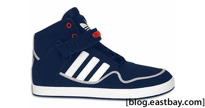 adidas Originals AR 2.0 Navy White G56841