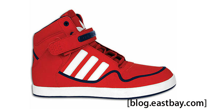 adidas Originals AR 2.0 Red White G56840