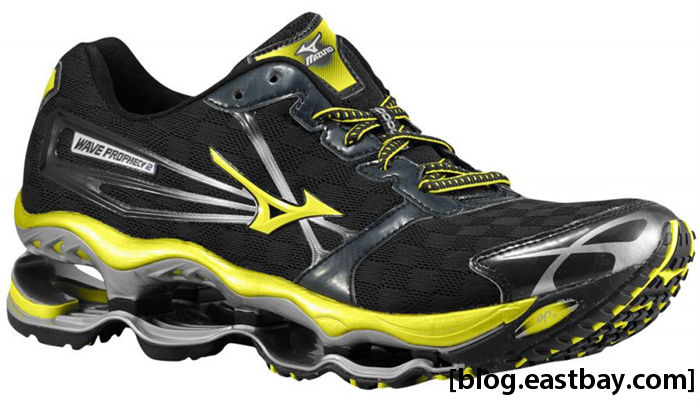 Mizuno Wave Prophecy 2 Anthracite Bolt Silver