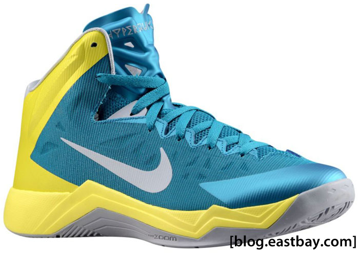 Nike Hyper Quickness Tropical Teal Sonic Yellow Wolf Grey