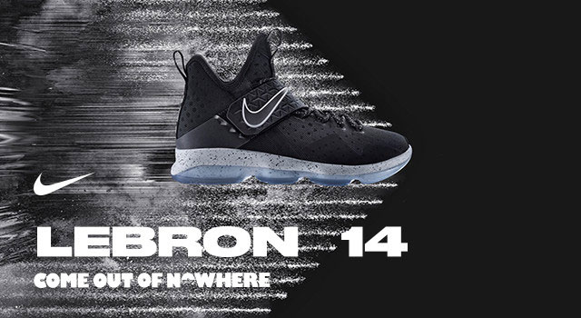 a562cef0f spain adidas yeezy boost 350 v2 7f5e4 d21d5  ireland king james has a new  shoe to rule the court in. the lebron 14