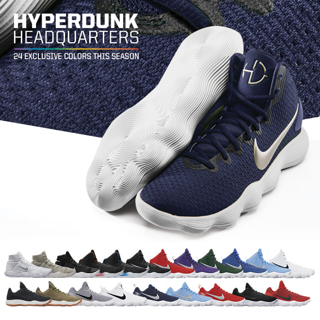 c275011fff23 Your Hyperdunk Headquarters
