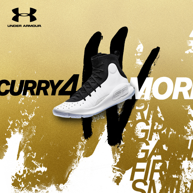 The Under Armour Curry 4: Ready For More