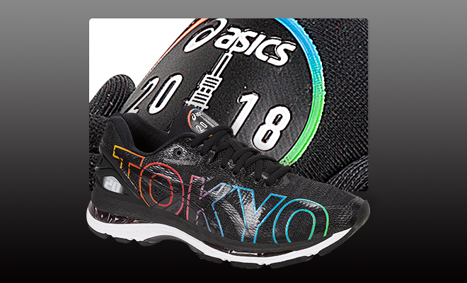 ASICS City Icons Pack 6