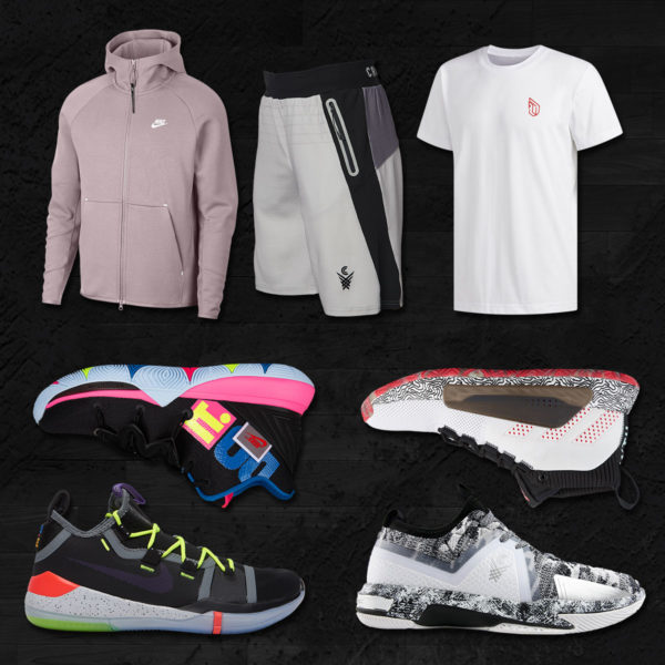 AAU Apparel Gear Guide Mobile Spotlight